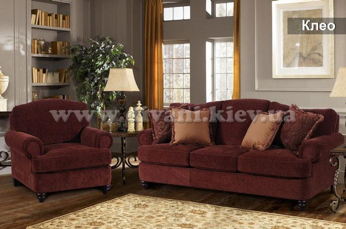 Клео - мебельная фабрика Ливс. Фото №2. | Диваны для нирваны