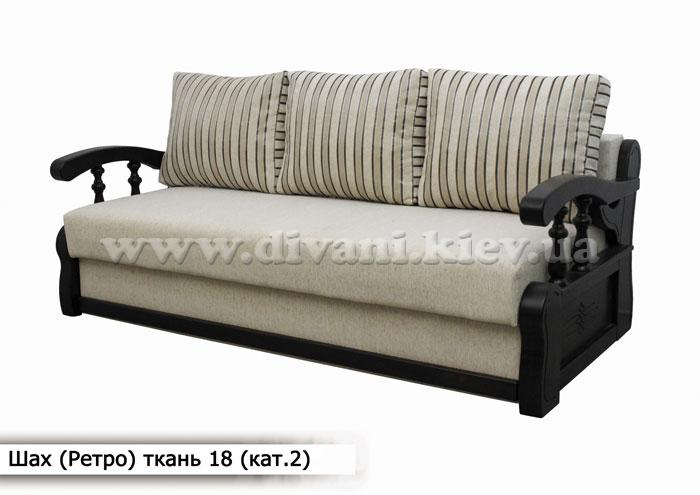 Лигард ретро - мебельная фабрика Киев. Фото №2.   Диваны для нирваны
