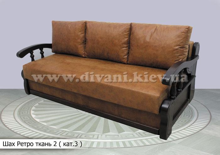 Лигард ретро - мебельная фабрика Киев. Фото №5.   Диваны для нирваны