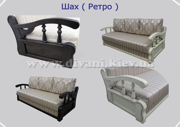 Лигард ретро - мебельная фабрика Киев. Фото №6.   Диваны для нирваны
