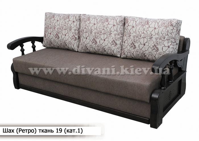 Лигард ретро - мебельная фабрика Киев. Фото №7.   Диваны для нирваны