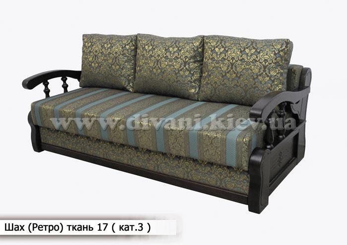 Лигард ретро - мебельная фабрика Киев. Фото №8.   Диваны для нирваны