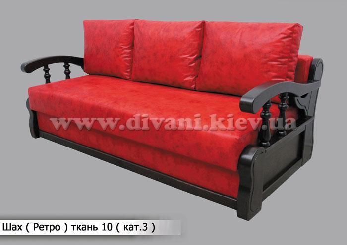 Лигард ретро - мебельная фабрика Киев. Фото №15.   Диваны для нирваны