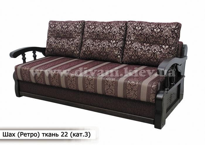 Лигард ретро - мебельная фабрика Киев. Фото №25.   Диваны для нирваны