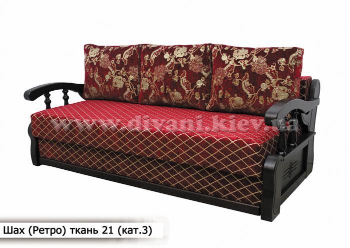 Лигард ретро - мебельная фабрика Киев. Фото №26.   Диваны для нирваны