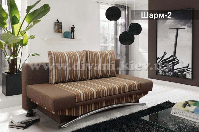 Шарм-2 - мебельная фабрика Лівс. Фото №12. | Диваны для нирваны