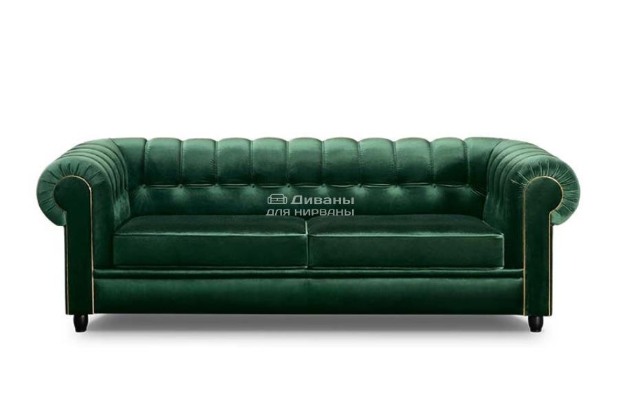 Морган - мебельная фабрика Лівс. Фото №1. | Диваны для нирваны