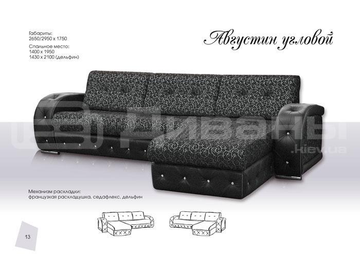 Августин - мебельная фабрика Софа. Фото №2. | Диваны для нирваны