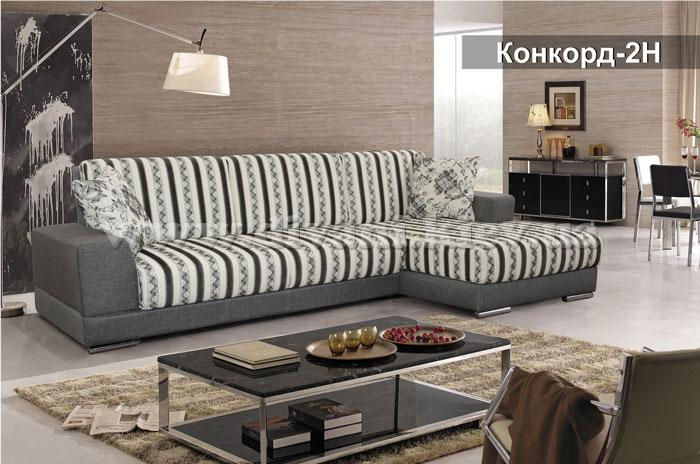 Конкорд-2Н - мебельная фабрика Ливс. Фото №7. | Диваны для нирваны