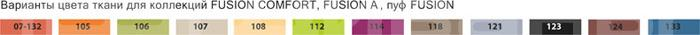 Fusion A - мебельная фабрика AFCI. Фото №12. | Диваны для нирваны
