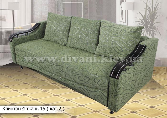 Клинтон-4 - мебельная фабрика Мебель Софиевки. Фото №24. | Диваны для нирваны