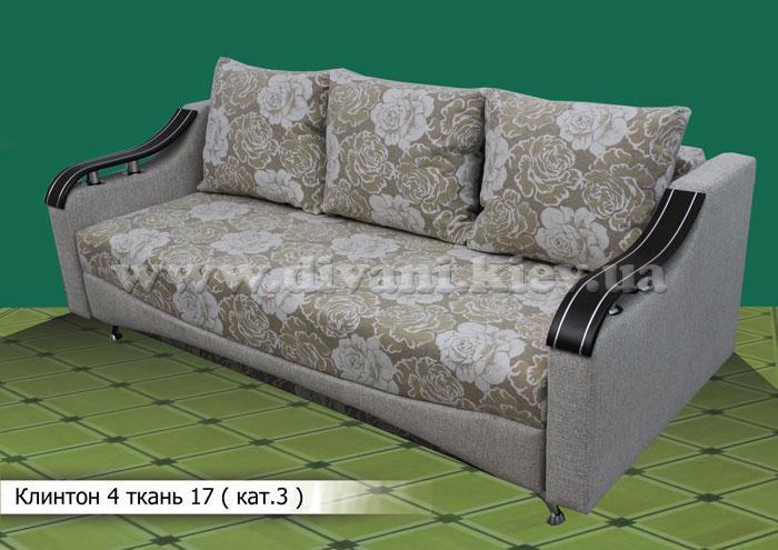 Клинтон-4 - мебельная фабрика Мебель Софиевки. Фото №29. | Диваны для нирваны