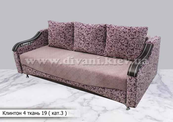 Клинтон-4 - мебельная фабрика Мебель Софиевки. Фото №30. | Диваны для нирваны
