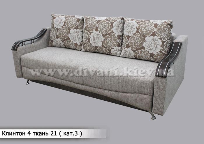 Клинтон-4 - мебельная фабрика Мебель Софиевки. Фото №31. | Диваны для нирваны