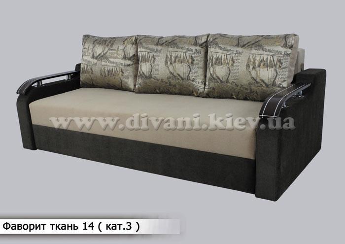 Фаворит - мебельная фабрика Меблі Софіївки. Фото №18. | Диваны для нирваны